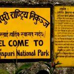Information board of Shivapuri National Park-Chisapani Nagarkot Trail