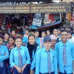 Educational_Tour_In_Nepal_At_Pokhara